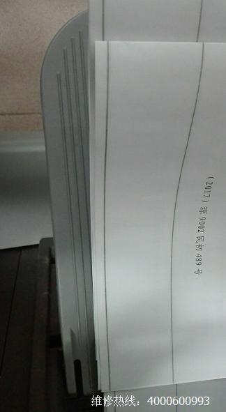 柯尼卡美能达C364打印文件有黑色线效果图-科颐办公