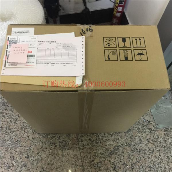 湖北襄阳樊城王小姐购买的国际优发MC7450转印带-优发办公