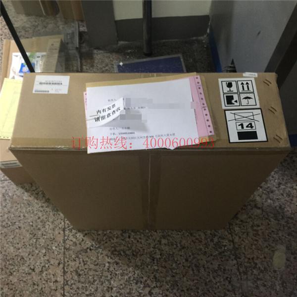 国际优发优发C284转印带待打包中-优发办公