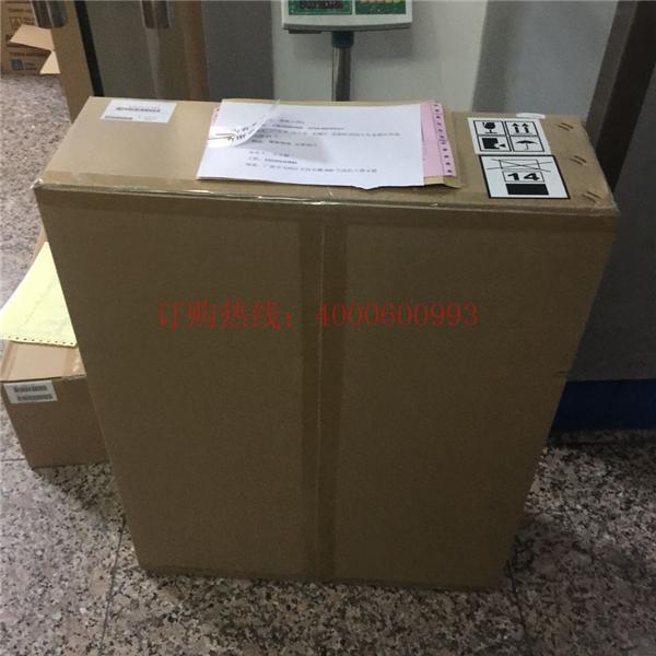 待打包的国际优发优发C284转印带-优发办公