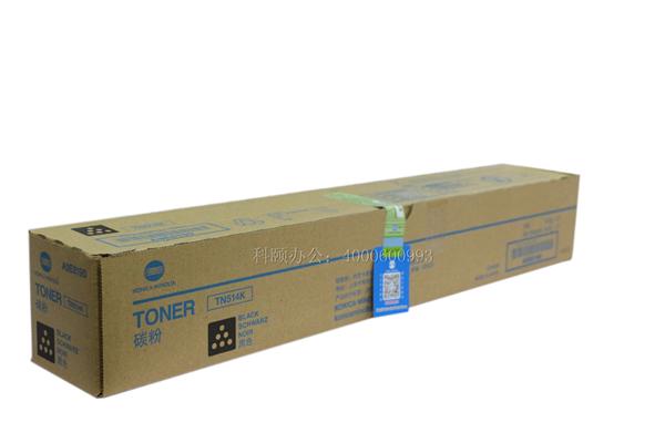 柯尼卡美能达C458粉盒TN514K黑色粉-科颐办公